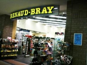 Renaud-Bray ouvre un nouveau point de vente au Carrefour de l'Estrie