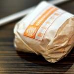 burgerking_petite