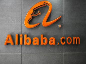 Alibaba fixe son regard sur les points de vente