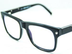 Lunetteries: New Look s'offre Iris pour 120 M$