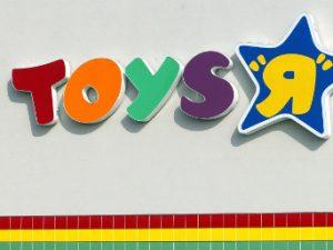 Toys R Us s'apprête à déclarer faillite dès aujourd'hui